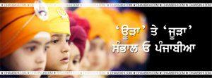 FB Cover Singh