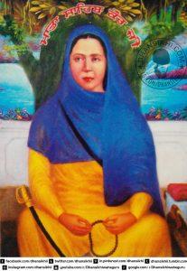 Sakhi Mata Sahib Kaur Ji