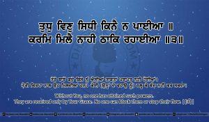 Sri Guru Granth Sahib Ji Arth Ang 9 post 14