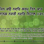 Sri Guru Granth Sahib Ji Arth Ang 8 post 15