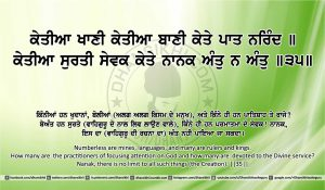 Sri Guru Granth Sahib Ji Arth Ang 7 post 22