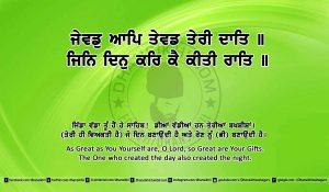 Sri Guru Granth Sahib Ji Arth Ang 9 post 24