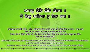 Sri Guru Granth Sahib Ji Arth Ang 7 post 4
