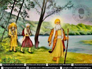Sri Guru Nanak Dev Ji da Makke Jana
