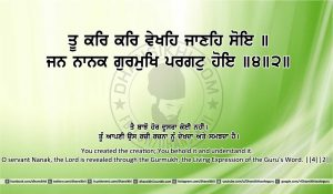 Sri Guru Granth Sahib Ji Arth Ang 12 post 2