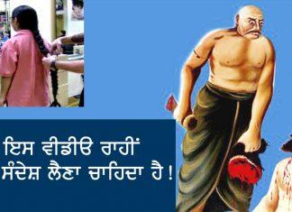 Saakhi-Gurbani-Quotes-Sikhism-Bhai-Taru-Singh-Ji