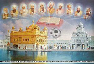 10 Guru Sahiban