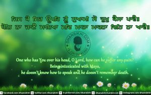 Jiske Sir Upper Tu Swami