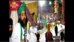 Zafarnama, Sri Guru Gobind Singh Ji Katha