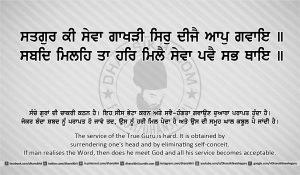 Sri Guru Granth Sahib Ji Arth Ang 27 post 8