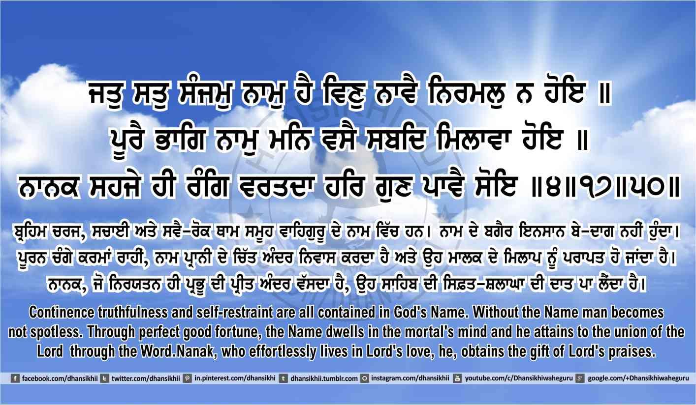 guru granth sahib ji pdf download