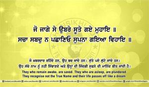 DhanSikhi SGGS ANG34 Post 18 web