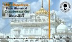 Live Stream From Takhat Sri Hazur Sahib, Gurbani Quotes, Sikh Photos, Gurmukhi Quotes, Gurbani Arth, Waheguru, HD Sikh Wallpaper