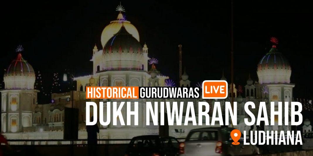 Live Audio From Sri Dukhniwaran Sahib Ludhiana