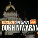 Live Audio From Sri Dukhniwaran Sahib Ludhiana, Gurbani Quotes, Sikh Photos, Gurmukhi Quotes, Gurbani Arth, Waheguru, HD Sikh Wallpaper