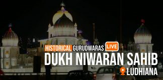 Live Audio From Sri Dukhniwaran Sahib Ludhiana