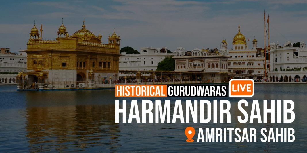 Live Audio From Sri Harmandir Sahib