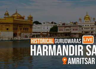 Live Audio From Sri Harmandir Sahib