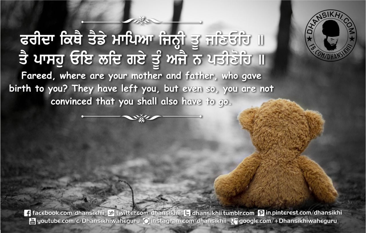 Greetings of Parents