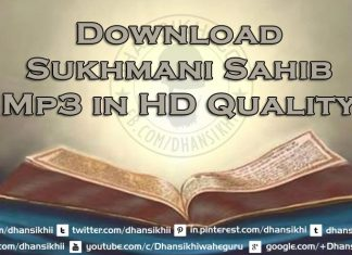 Download Mp3 Sukhmani Sahib