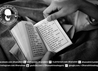 "First Prayer of Morning ""Japji Sahib"""