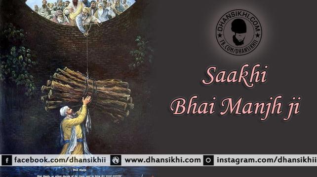 Saakhi Bhai Manjh ji