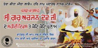 Sri Guru Arjun Dev Ji De Shahidi Divas Te Koti-Koti Parnaam