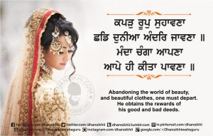 Gurbani Quotes - Kapad Roop Suhawna