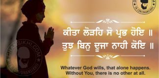 Gurbani Quotes - Kita-lodeh-so-prabh