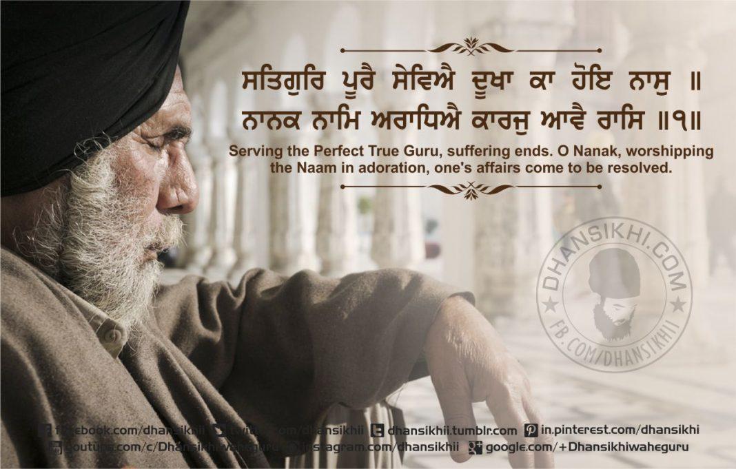 Quotes - Satguru Pura Saviye Dukha Ka Hoye Naas