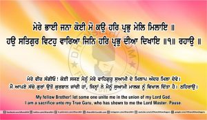 Sri Guru Granth Sahib Ji Arth Ang 41 post 3,