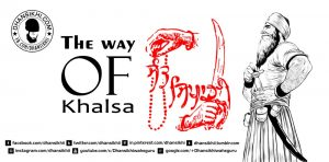 The way of the Khalsa - Sant-Sipahee