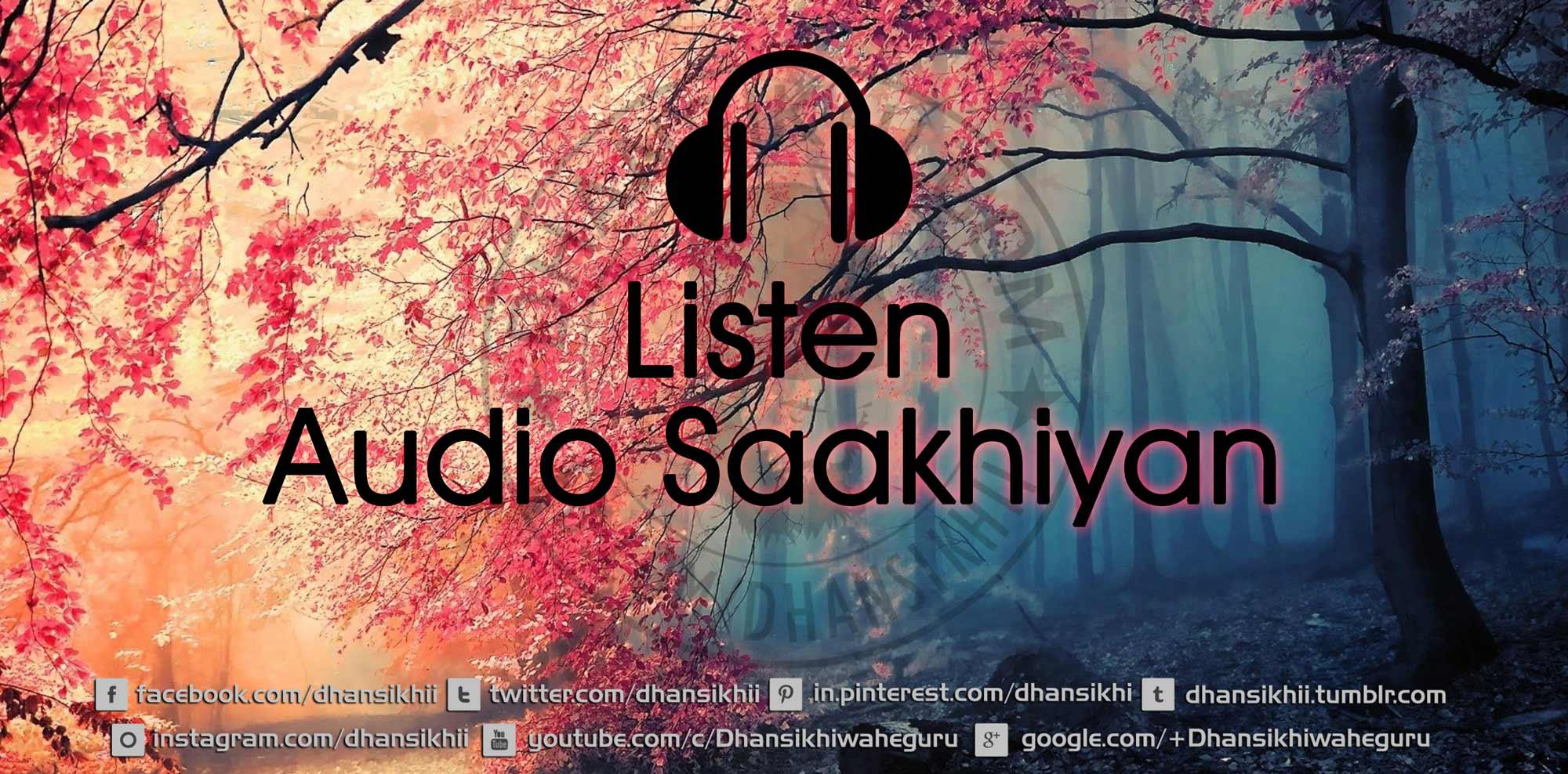 Audio Saakhiyan By Bhai Sahib Singh