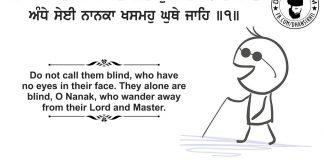Gurbani Quotes - Andhe Eh Na Aakhiyan