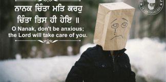Gurbani Quotes - Nanak Chinta Mat Karoh