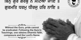 Gurbani Quotes - Bin Gur Garab