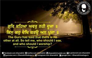 Gurbani Quotes - Gur Kehya