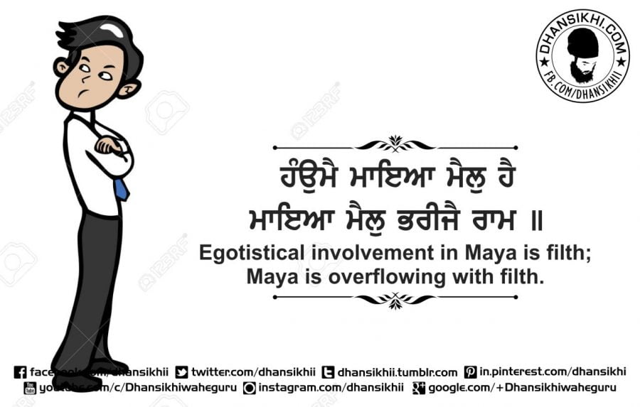 Gurbani Quotes - Houme Maya Mail Hai