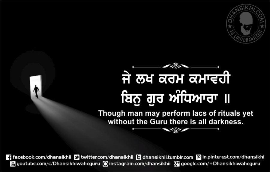 Gurbani Quotes - Je Lakh Karam