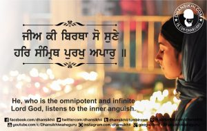 Gurbani Quotes - Jea Ki Birtha