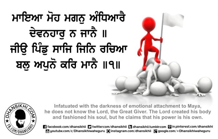 Gurbani Quotes - Maya Moh Magan