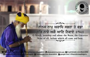 Gurbani Quotes - Nanak Naam Aaradh