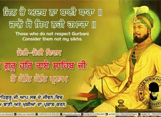 Shri Guru Harrai Sahib Ji De Jotijot Divas Te Koti-Koti Parnam