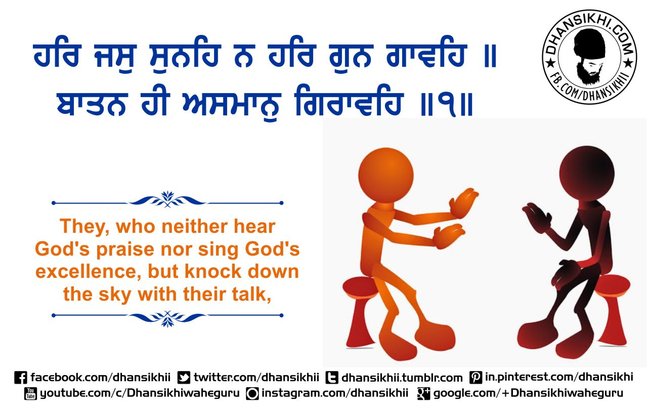 sukhmani sahib path with meaning in hindi pdf