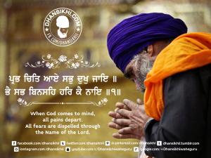 Gurbani Quotes - Prabh Chit Aye Sabh Dukh Jaye
