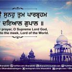 Gurbani Quotes – Binao Suno tum, Gurbani Quotes, Sikh Photos, Gurmukhi Quotes, Gurbani Arth, Waheguru, HD Sikh Wallpaper