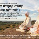Gurbani Quotes – Chet Mana Parbhram, Gurbani Quotes, Sikh Photos, Gurmukhi Quotes, Gurbani Arth, Waheguru, HD Sikh Wallpaper