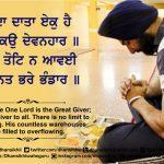 Gurbani Quotes – Dadda Data Ek Hai, Gurbani Quotes, Sikh Photos, Gurmukhi Quotes, Gurbani Arth, Waheguru, HD Sikh Wallpaper