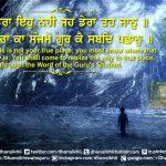 Gurbani Quotes – Dadda Dera Eho, Gurbani Quotes, Sikh Photos, Gurmukhi Quotes, Gurbani Arth, Waheguru, HD Sikh Wallpaper