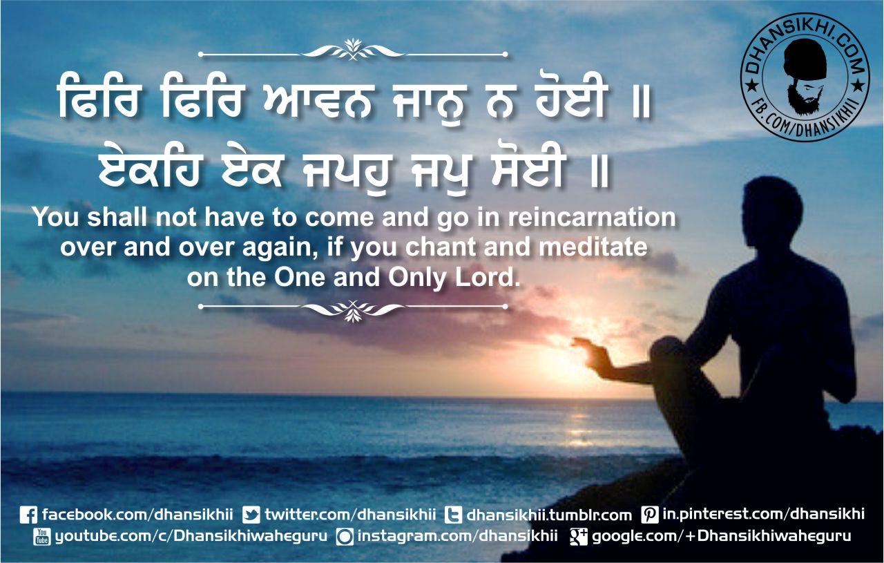Gurbani Quotes, Sikh Photos, Gurmukhi Quotes, Gurbani Arth ...